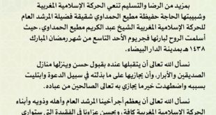 taaziah2